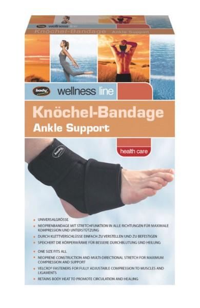 Knöchel-Bandage (verstellbar)